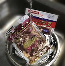 お肉の解凍方法