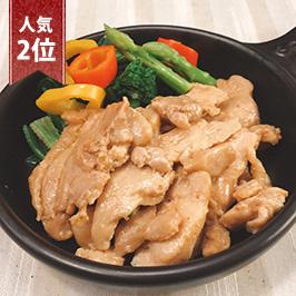 【2位】スキレット型レンジでチンギス6食セット