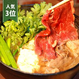 【3位】遠山ジビエ鍋(馬鹿鍋セット:鹿肉と馬肉から出る旨みのミックス鍋)