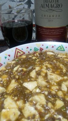 鹿豚ミンチ 麻婆豆腐