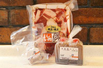 #牡丹鍋セット 極上ぼたん鍋 #しし肉 #猪肉