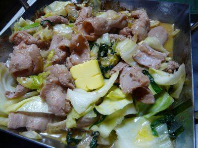 ジンギスカン 豚のモツ(膵臓・肝臓・心臓・大腸・小腸・胃)バター