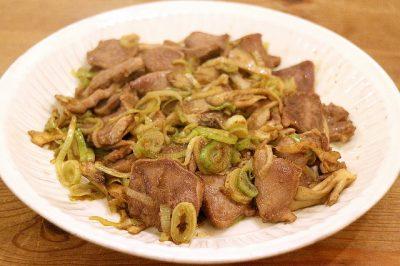 #猪タン ジンギスカン 山肉 ジビエ