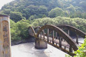 #遠山郷 月島橋