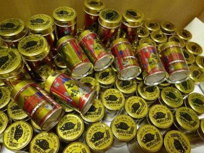 八幡屋礒五郎 オリジナル缶 猪