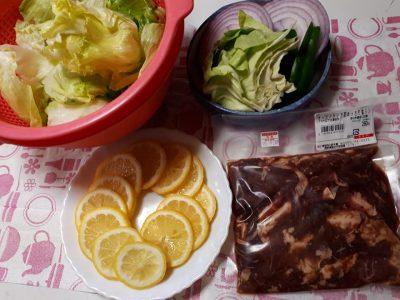 塩レモン鍋 鶏スジ