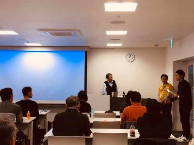 スタッフブログ「塩尻ワイン大学で講演会」