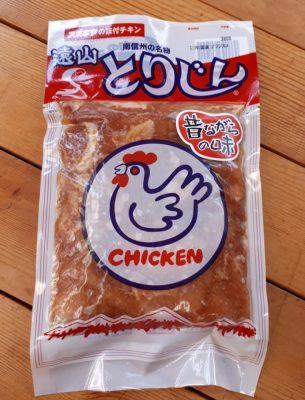 おうち焼肉 下味付き 冷凍肉 鶏肉