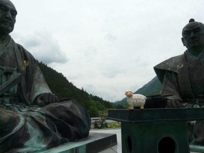徳川氏 遠山郷の「逆さ富士」#遠山郷