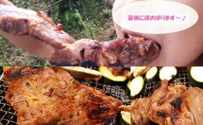 ジンギスカン ラムの骨付カルビ 羊肉
