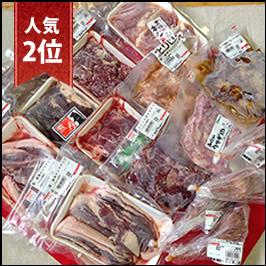 【2位】遠山郷 十二支BBQプレミアムセット10~15人前3.6kg