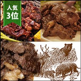 【3位】スズキヤ厳選牛肉BBQセット