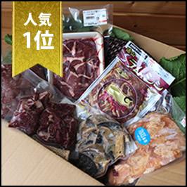 【1位】焼肉の街飯田・焼肉満喫6点セット