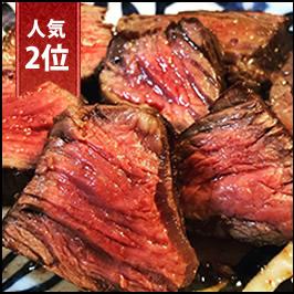 【2位】スズキヤ厳選牛肉BBQセット