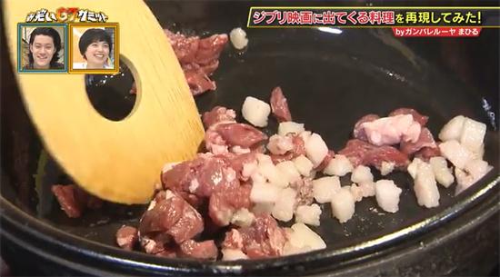 坊 の 雑炊 ジコ