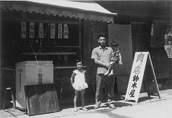 昭和30年代の鈴木屋